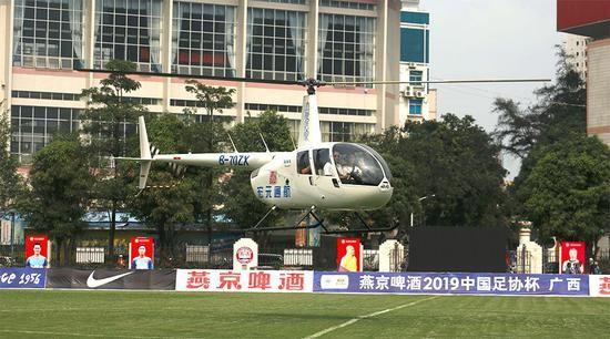 网传业余队老板坐直升机