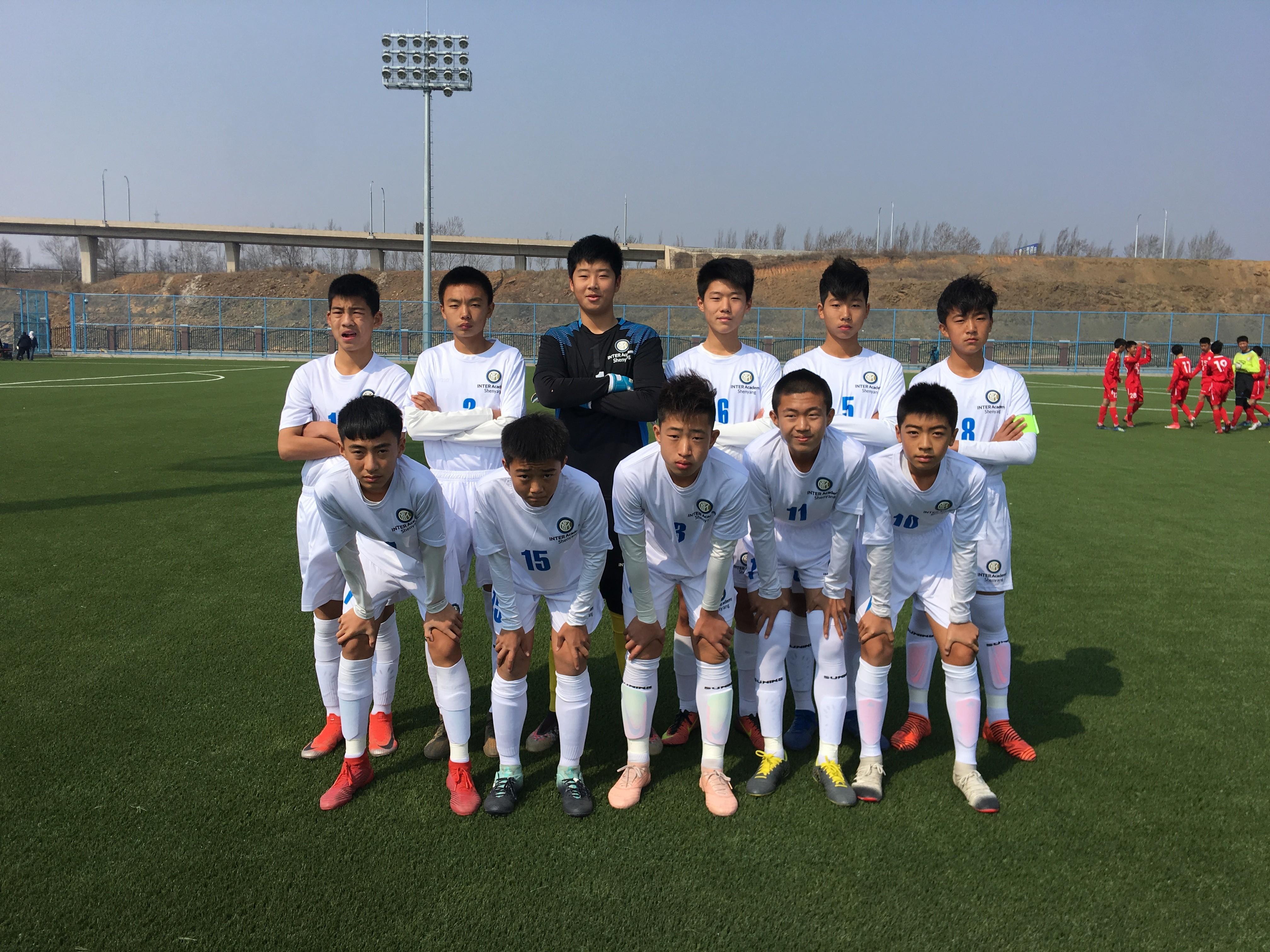 沈阳国米青训学院U14队强势晋级青超联赛东北
