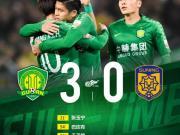 北京中赫國安3-0江蘇蘇寧易購創隊史最佳開局