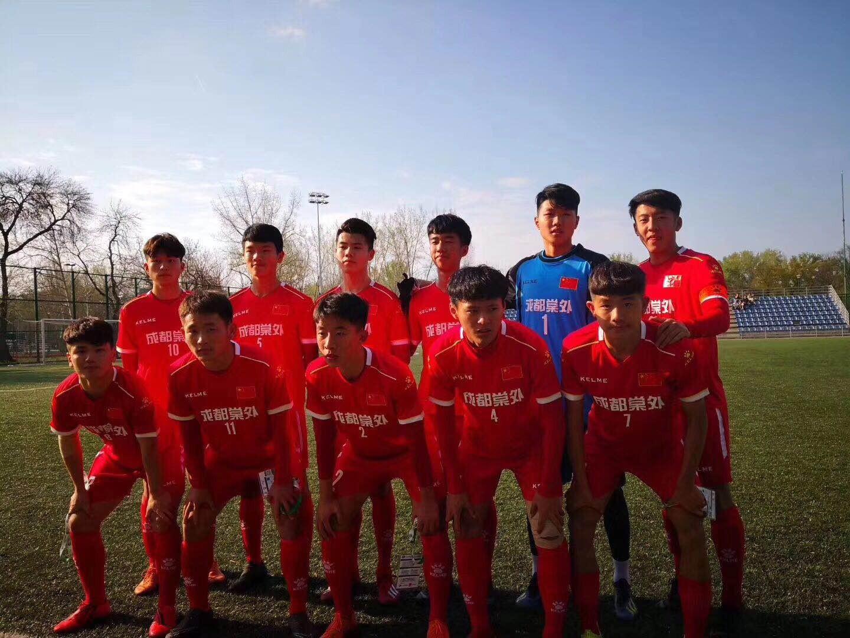 世界中学生足球锦标赛: