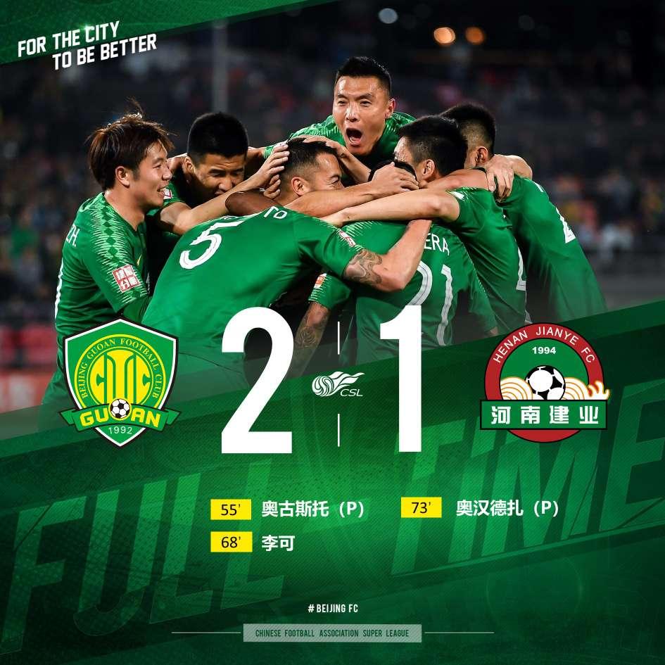 4月14日,2019中超联赛第五轮的比赛打响,北... — 北京中赫国安