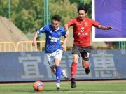 广西两支球队双双止步足协杯第三轮,但仍创造历史