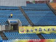 由申鑫唯一远征军想到,中国还有这些可爱的球迷