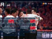 收藏!深圳佳兆业队5月赛历表