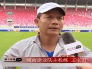 王宝山:联赛延期有利有弊,会跟喀麦隆足协谈巴索戈离队时间