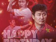 """他是90年代中国足球的旗帜,曾被誉为""""亚洲第一前..."""