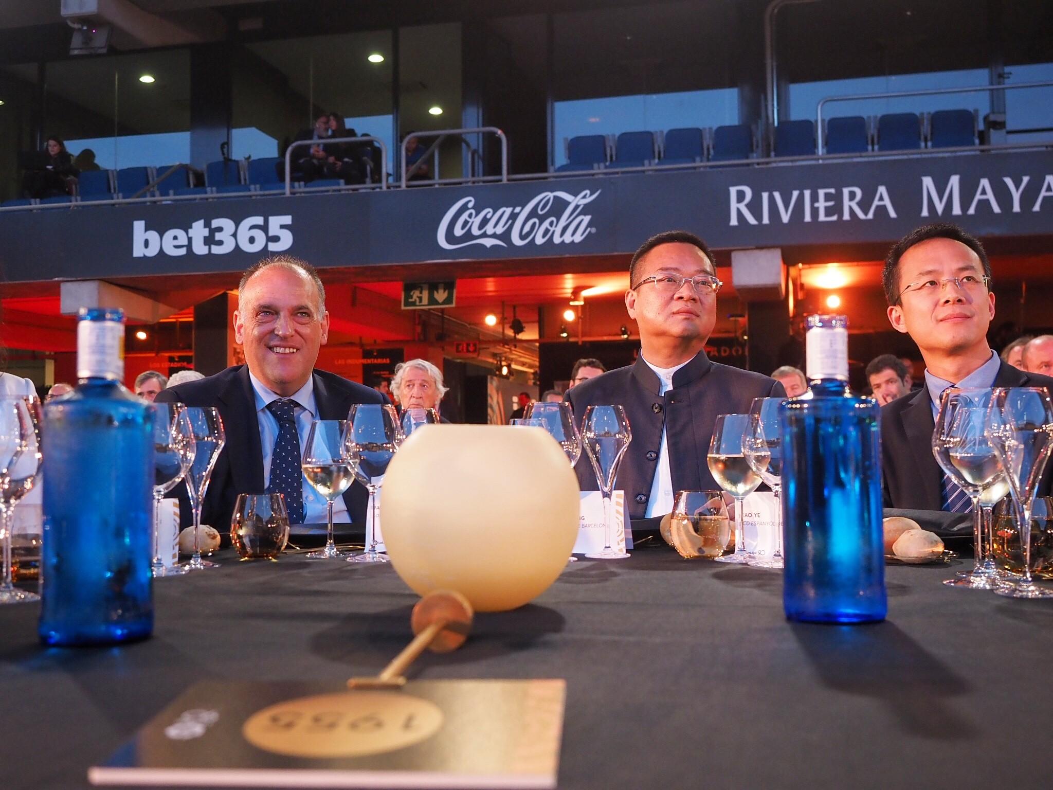 陈雁升先生出席西甲90周年晚宴,西班牙人荣获西甲先驱者奖 — 西班牙人