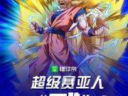 西甲第三球!武磊变身超级赛亚人!