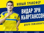 官方:罗斯托夫签下卡尔坦松