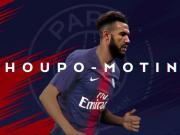 官方:巴黎签下舒波-莫廷