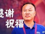 """陕西换帅始末:张军的109天""""西北狼""""之旅,结束在520"""