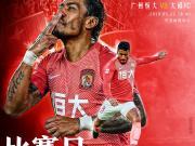 Rins99原创:亚冠海报-广州恒大vs大邱FC