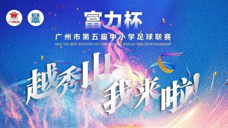 //www.dmape.icu/shishangchaoliu/76294.html