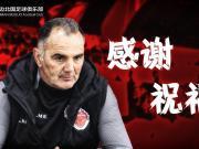 公告丨金青暂代延边北国主教练