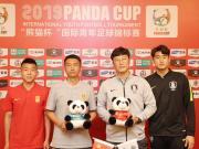 恐韩、泰囧?中国国青盼在熊猫杯展示新面貌