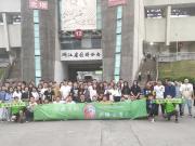 上海申鑫回复新疆赴客观赛球迷以欢迎函