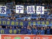 江苏山东PK箭在弦上!南京奥体5月29见证足协杯强强对话