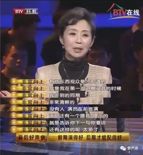 趣游娱乐:在中国当明星难