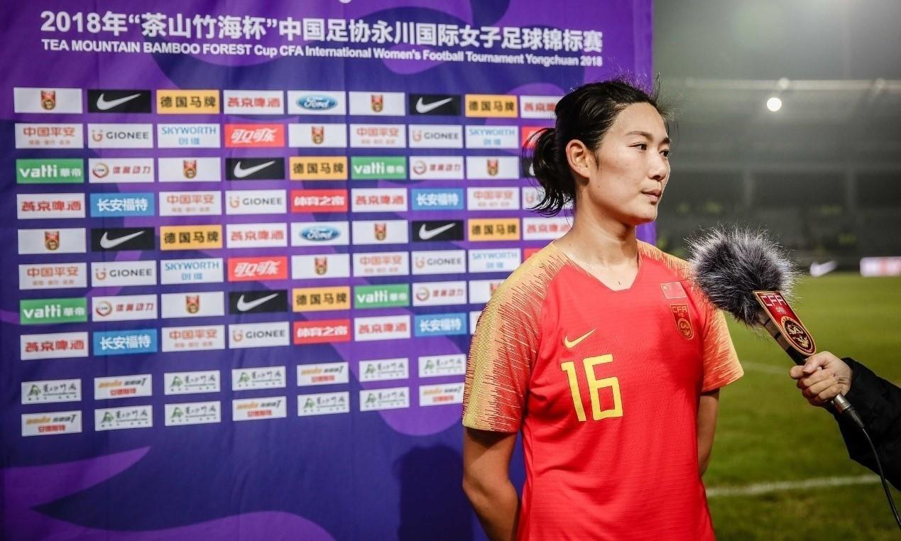 杨莉娜:国家队首球值得