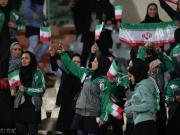 伊朗允许女性进场观看世亚预,将成为历史性时刻