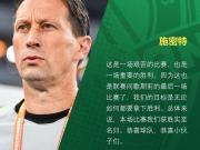 王子铭:主教练一直告诉我们每个人都要做好准