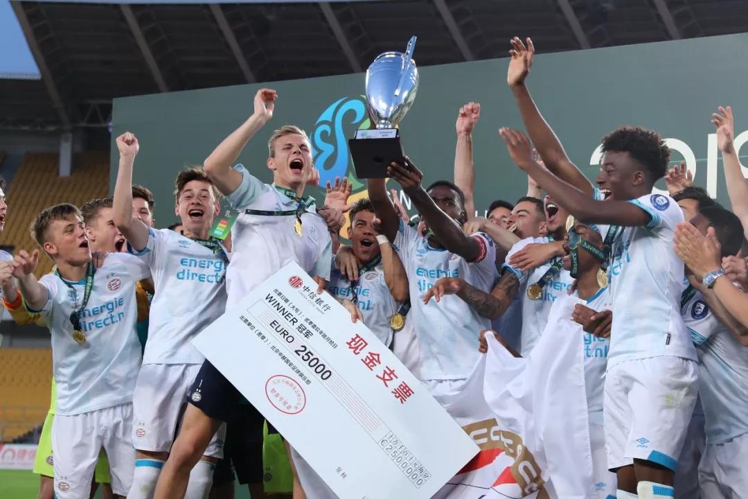 中赫国安杯:范尼率埃因霍温夺冠,华夏幸福第7国安第8