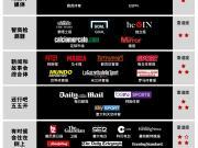 敲黑板!媒体转会新闻靠谱度排行榜来了