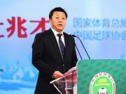 体育总局88个协会全面脱钩改革启动,中国足协竟不在内!