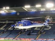 维猜直升机坠毁原因公布:连接方向舵踏板与尾翼的零件故障