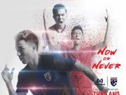 现在或永不!泰国国家队2019亚洲杯球衣发布!