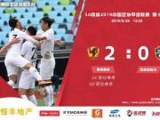 联赛半程收官之战大耶拉梅开二度,贵州恒丰2-0北京北体大