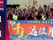 杨宇建功黄海青港客战撼平,15轮积30分坐稳联赛半程冠军