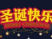 懂球帝启动图:Merry Christmas!
