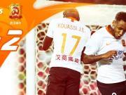 河北華夏幸福0-2武漢卓爾:半程第七滿意嗎?