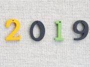 早报:新年来了,又到了足坛交易的季节