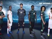 引入复古元素!阿联酋国家队2019亚洲杯主客场球衣一览
