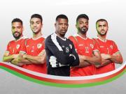 阿曼国家队2019亚洲杯主客场球衣发布