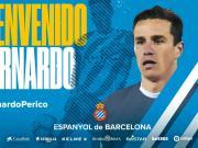西班牙人官宣:后卫贝尔纳多租借加盟球队!