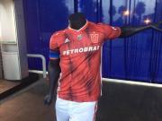 新的征程!智利大学2019赛季球衣发布