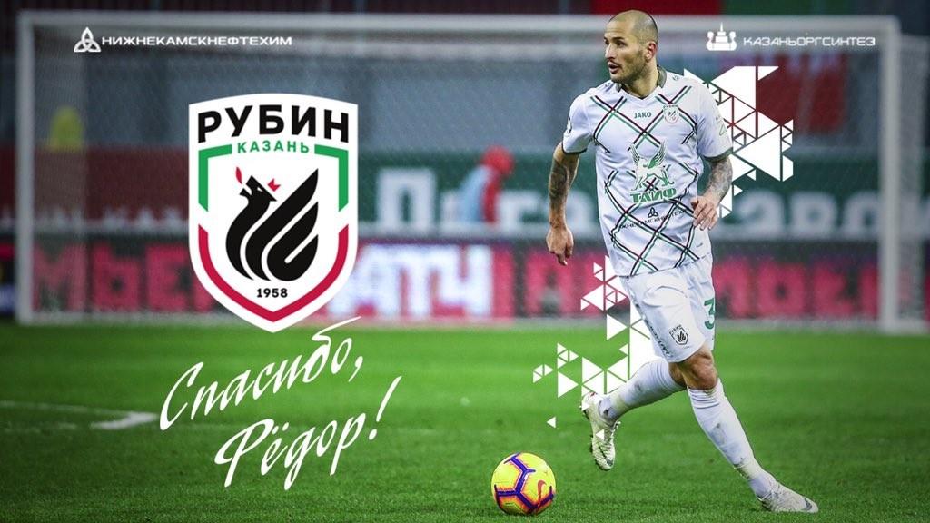 俄罗斯喀山:球队曾经与俄罗斯后卫库德里亚绍