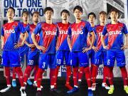 下一个阶段!东京FC 2019赛季主客场球衣发布!