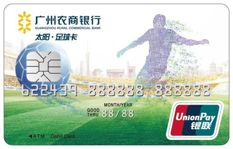 国际足球:正在鞭策南粤