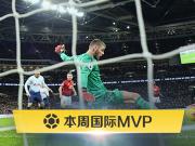 懂球帝本周国际赛事MVP:德赫亚;特别奖授予武磊