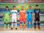 Penalty发布湘南海洋2019赛季主客场球衣