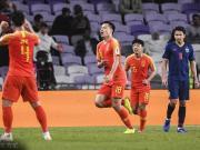 国足2-1逆转泰国晋级亚洲杯八强,肖智替补扳平,郜林点杀