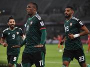 阿联酋加时3-2吉尔吉斯斯坦晋级1/4决赛,将迎战澳大利亚