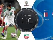 #亚洲杯2019# 卡塔尔1-0伊拉克!巴萨姆再...