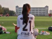 你身边的足球女孩:华北水利水电大学篇