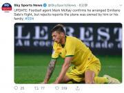 据《天空体育》报道,是英国足球经纪人马克-麦凯为...