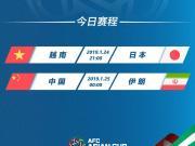 #亚洲杯2019#八强战今晚先战两轮⚔️VAR将...
